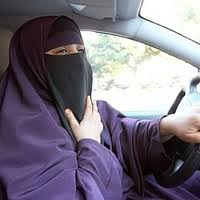 gambar wanita bercadar cantik di prancis image niqob hukum jilbab