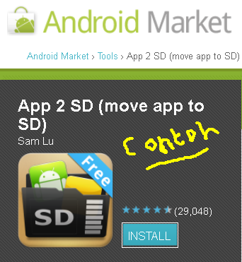 App2sd Download free Android Market